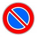 Round shaped traffic sign